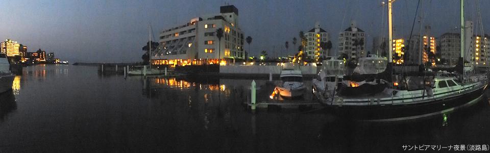 サントピアマリーナ夜景